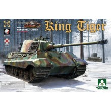 1:35 King Tiger Sd.Kfz.182 HENSCHEL TURRET ( FULL INTERIOR )