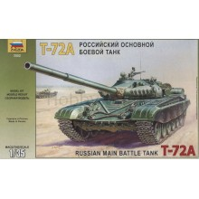 1:35 T-72A