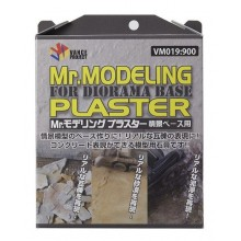 Modelling Material 500 grs