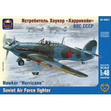 Hawker 'Hurricane' British fighter, the Soviet Air Forces