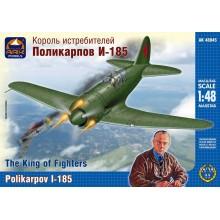 PRE-ORDER Polikarpov I-185