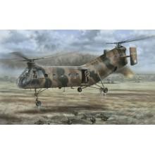 "1:48 H-21 Shawnee 'Flying Banana over Vietnam""'"