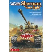 1:35 U.S. Medium Tank M4A3E8 Sherman 'Easy Eight' (KOREAN WAR)