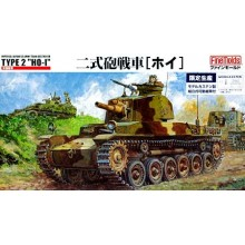 1:35 Imperial Japanese Army Tank Destroyer Type 2 Ho-I