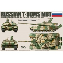 1:35 RUSSIAN MAIN BATTLE TANK T-90MS