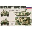 1:35 RUSSIAN MAIN BATTLE TANK T-90MS