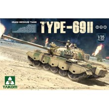 1:35 Iraqi Medium Tank Type-69 II (2 KIT in 1)