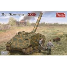 28cm Sturmmorser 38D