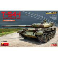 1:35 T-54-1 SOVIET MEDIUM TANK. Interior kit