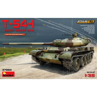 PRE-ORDER 1:35 T-54-1 SOVIET MEDIUM TANK. Interior kit