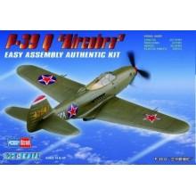 P-39 Q 'Aircobra'