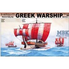 1:350 Greek Warship 100 B.C.