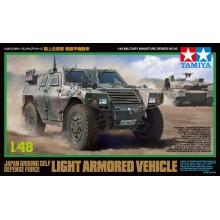 JGSDF Light Armored Vehicle 1:48