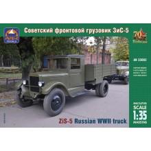 ZIS-5 Russian WWII truck