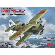 "I-153 ""Chaika"", WWII Soviet Biplane Fighter"