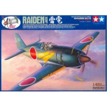1:48 Mitsubishi J2M3 Interceptor Raiden