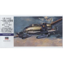 Mitsubishi G4M2E Type 1 Attack Bomber
