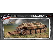 PRE-ORDER 1:35 Bergepanzer 38(t) Hetzer Late