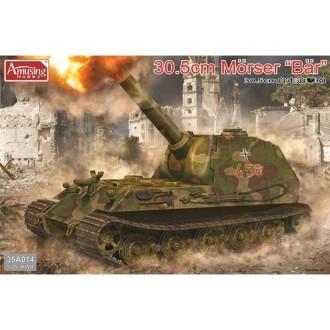 Leopard VK1602 Reconnaissance Tank