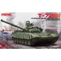 1:35 Russian Main Battle Tank T-72B1