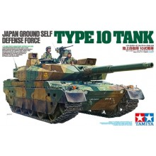 TYPE 10 TANK - JAPAN GROUND SELF DEFENSE FORCE