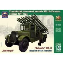 SOVIET ROCKET LAUNCHER BM-13 KATYUSHA WWII