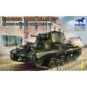 1:35 Cruiser Tank Mk.I/I CS British Cruiser Tank A9/A9CS