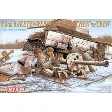 8.8cm Raketenwerfer 43 ('Puppchen') w/Crew