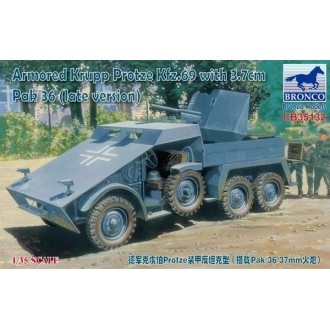 1:35 CRUSIER TANK Mk.II/IIA/IIA CS BRITISH CRUSIER TANK A10 Mk.I/IA/IA CS (3in1)