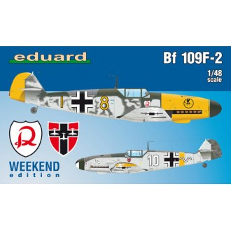 1:48 Bf 110C