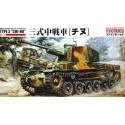 1:35 IJA Type3 Medium Tank 'Chi-Nu'