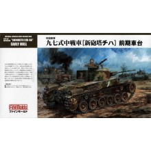 1:35 IJA Medium Tank Type97 Improved 'SHINHOTO CHI-HA' Early hull