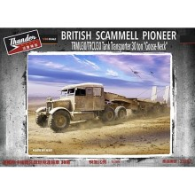 1:35 Scammell Pioneer Tank Transporter 30t with Goose neck trailer
