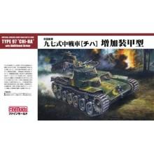 1:35 Japanese Tank TYPE 97 CHI-HA