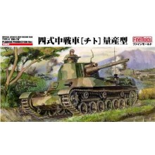 1:35 Imperial Japanese Army Medium Tank Type 4 Chi-To