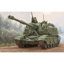 PRE-ORDER 2S19-M2 Self-propelled Howitzer 1:35
