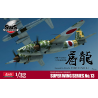 1:32 Kawasaki Ki-45 Kai Tey Type two seats fighter Toriyu