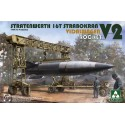 1:35 Stratenwerth 16t Strabokran 1944/45 Production / V-2 Rocket/ Vidalwagen