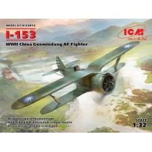 I-153 WWII China Guomindang AF Fighter 1:32