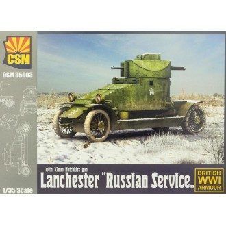 1:35 British Morris C8 Quad Mk III late