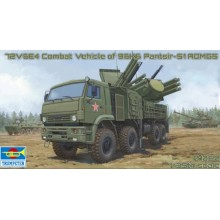 PRE-ORDER 1:35 Russian 72V6E4 Combat Vehicle of 96K6 Pantsir-S1 ADMGS