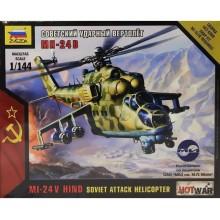 Мi-24V 'Hind'