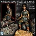 SAMURAI OF TOSHIIE'S ARMY, 1584