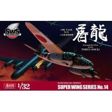 1:32 Kawasaki Ki-45