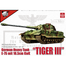 "1:35 German WWII E-75 heavy tank ""King tiger III""with 105mm gun"