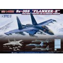 1:48 Su 35S Flanker E Multirole Fighter Air to Surface Version