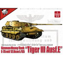 1:35 German heavy tank WWII E-75 w/ 12.8cm L/55 tiger III Ausf.E