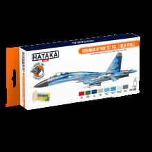 Ukrainian AF paint set vol. 1 (Blue Pixel)