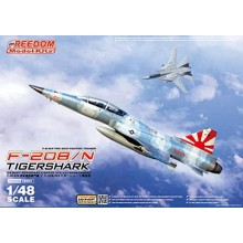 1:48 F20BN Tiger Shark