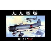 1:72 ZERO FIGHTER (MITUBISHI A6M2)